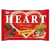ハートチョコレート(ピーナッツ)袋 14枚 [菓子 1袋]