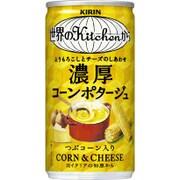世界のKitchenから 濃厚コーンポタージュ 185g缶×30本 [飲料]