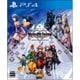 キングダム ハーツ HD 2.8 ファイナル チャプター プロローグ [PS4ソフト]