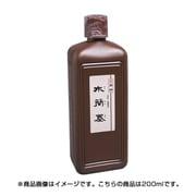 SE1601 [木簡墨 200ml]
