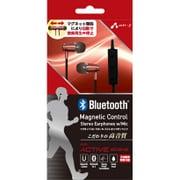 BT-A8 RD [Bluetooth 高音質ステレオヘッドセット レッド]