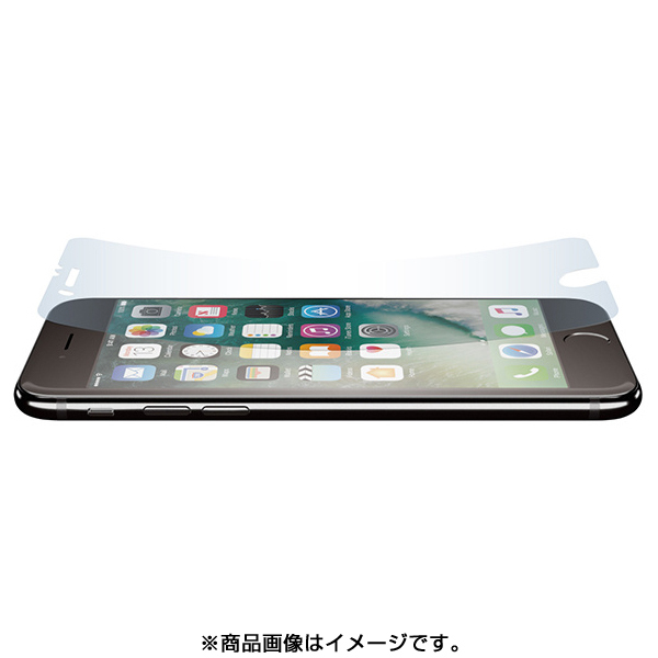 PBY-02 [AFPアンチグレアフィルムセット for iPhone 8/7]
