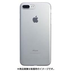 PBK-70 [エアージャケットセットfor iPhone 8 Plus/7 Plus クリアマット]