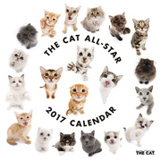 THE CAT カレンダー オールスター [2017年カレンダー]