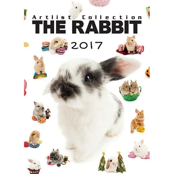 THE RABBIT 卓上カレンダー [2017年カレンダー]
