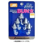 ジグパラヘッド ブン太 JPBU-DART 3.5g