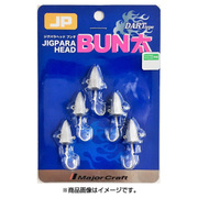 ジグパラヘッド ブン太 JPBU-DART 7g