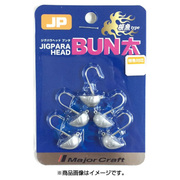 ジグパラヘッド ブン太 JPBU-根魚 5g