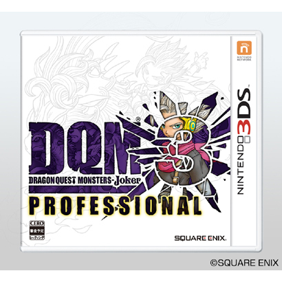ドラゴンクエストモンスターズ ジョーカー3 プロフェッショナル [3DSソフト]