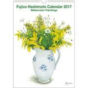 CAL-002 [インテリアカレンダー2017 橋本不二子 Lサイズ]