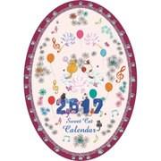 CAL-027 [スイートキャットカレンダー2017 オーバル Lサイズ]