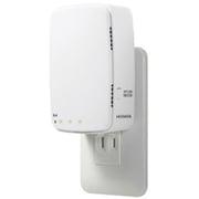 WN-AC1167EXP [IEEE802.11ac/n/a/g/b準拠 867Mbps(規格値)無線LAN中継機]