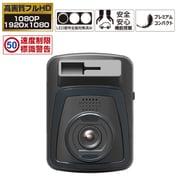 GS130-16G [GoSafe 130]