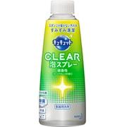 CLEAR(クリア)泡スプレー グレープフルーツの香り 微香性 つけかえ用 [300mL]