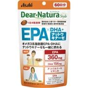 EPA×DHA+ナットウキナーゼ 240粒入り 60日分