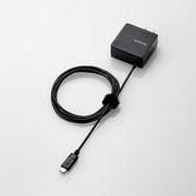 MPA-ACCCC154BK [スマートフォン・タブレット用AC充電器 USB Type-C ケーブル一体型 2A出力 1.5m ブラック]