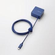 MPA-ACCCC154BU [スマートフォン・タブレット用AC充電器 USB Type-C ケーブル一体型 2A出力 1.5m ブルー]