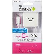 MPA-ACCCC154WF [スマートフォン・タブレット用AC充電器 USB Type-C ケーブル一体型 2A出力 1.5m フェイス]