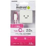 MPA-ACCCS104WF [スマートフォン・タブレット用AC充電器 USB A-C ケーブル同梱 2A出力 1.0m ホワイトフェイス]