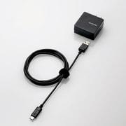 MPA-ACCCS154BK [スマートフォン・タブレット用AC充電器 USB A-C ケーブル同梱 2A出力 1.5m ブラック]