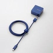 MPA-ACCCS154BU [スマートフォン・タブレット用AC充電器 USB A-C ケーブル同梱 2A出力 1.5m ブルー]