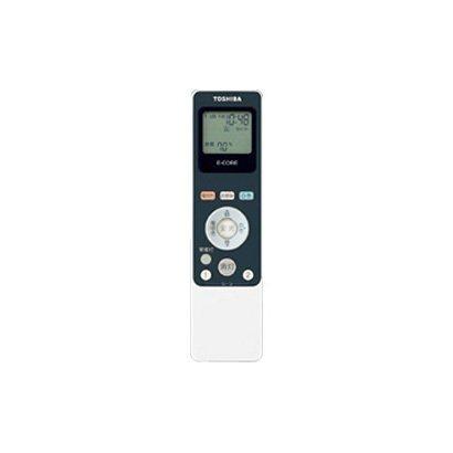 16079103/FRC-194T(KW)/リモコン送信機 [LEDシーリングライト専用 節電みえる化 楽エコセンサー対応なし]