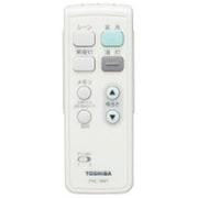 16079121/FRC-199TSET/リモコン送信機 [LEDシーリングライト専用リモコン 単色・連続調光タイプ]