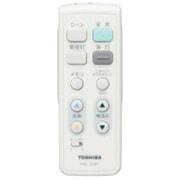 16079122/FRC-200TSET/リモコン送信機 [LEDシーリングライト専用リモコン 調色調光タイプ]