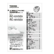3208S051/取扱説明書 料理集 VSE9