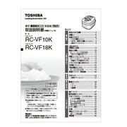 3208S052/取扱説明書 料理集 VF_K