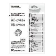 3208S055/取扱説明書 料理集 VRE9