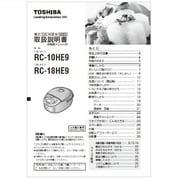 3208S058/取扱説明書 料理集