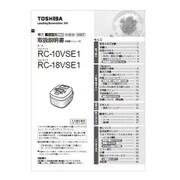 3208S068/取扱説明書 料理集 VSE1
