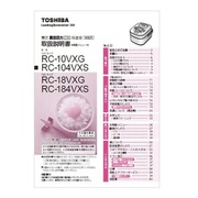 3208S070/取扱説明書 料理集 VXG