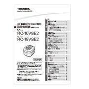 3208S085/取扱説明書 料理集 VSE2