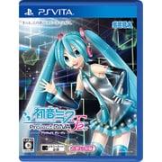 初音ミク -Project DIVA- F 2nd お買い得版 [PSVitaソフト]
