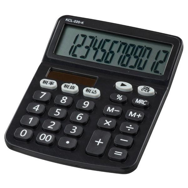 KCL-220-K [電卓12桁 卓上タイプ 黒]