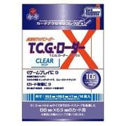 CAC-SL49 TCG・ローダーX クリア [トレーディングカード用品]