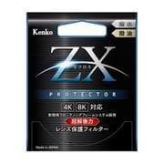 77S ZX(ゼクロス)プロテクター [レンズ保護フィルター 77mm]