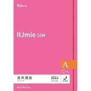 IM-B162 [IIJmio 音声通話パック タイプA]