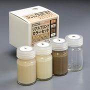 MC-13 [リアルブロンドカラーセット(溶剤系アクリル塗料3本+スペアボトル1本セット)]