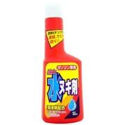 02022 [強力水ヌキ剤 ガソリン車用]
