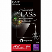 DPG-TC1CA03 [Professional GLASS 東京カメラ部推奨モデル for Canon 5Ds R、5Ds、5D Mark III、5D Mark IV]