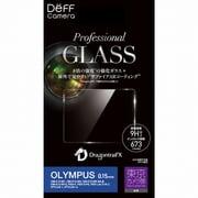DPG-TC1OL01 [Professional GLASS 東京カメラ部推奨モデル for OLYMPUS OM-D E-M1、OM-D E-M5、OM-D E-M5 Mk.II、OM-D E-M10、PEN-F、PEN E-P5、PEN Lite E-PL7、STYLUS 1、STYLUS 1s]