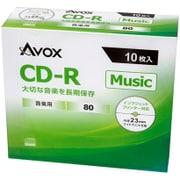 CDRA80CAVPW10A [音楽用CD-R 10P スリムケース インクジェットプリンター対応 ホワイトレーベル 1-32x]