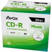 CDRA80CAVPW20A [音楽用CD-R 20P スリムケース インクジェットプリンター対応 ホワイトレーベル 1-32x]
