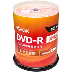 DR120CAVPW100PA [録画用DVD-R 100P スピンドルケース インクジェットプリンター対応 ホワイトレーベル CPRM対応 1-16x]