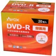 DR120CAVPW20A [録画用DVD-R 20P スリムケース インクジェットプリンター対応 ホワイトレーベル CPRM対応 1-16x]