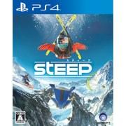 STEEP(スティープ) [PS4ソフト]