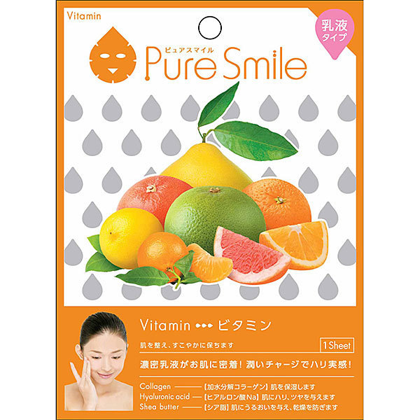 Pure Smile(ピュアスマイル) エッセンスマスク 乳液タイプ N004 ビタミン [1枚]
